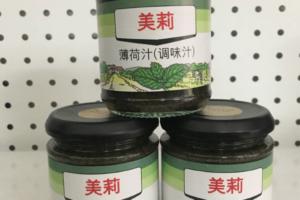 mint sauce charlies