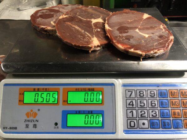 minute steak charlie