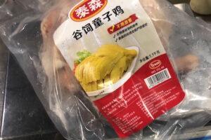 tyson 1.1 kg chicken
